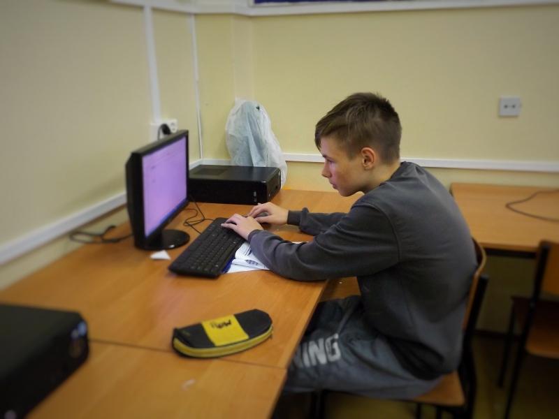 Zespół Szkół w Biesowicach Konkurs informatyczny